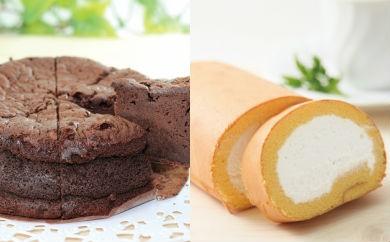 N3003【ロハスケーキセット】ガトーショコラ+(米粉)ロールケーキ