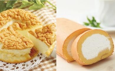 N3008【ケーキセット(各2個)】ホワイトガトーショコラ+米粉ロールケーキ(×2セット)