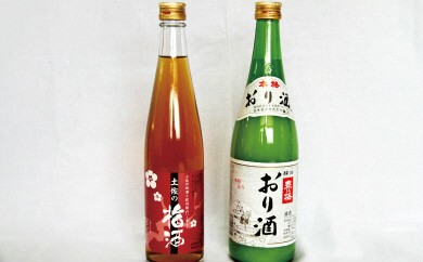 A-9 高木酒造発!女性に人気 土佐の梅酒&おり酒