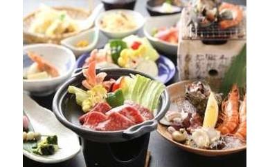 宮崎牛陶板&海鮮七輪焼きペア宿泊券