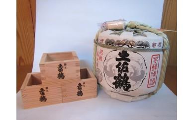 X-2◆土佐鶴酒造「菰樽(こもだる)」と特製木枡3個