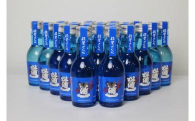 D049カッパの蔵の飲みきりサイズでたっぷり日本酒セット