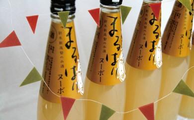D-6 今年収穫の新高梨のお酒解禁! まるはりヌーボー