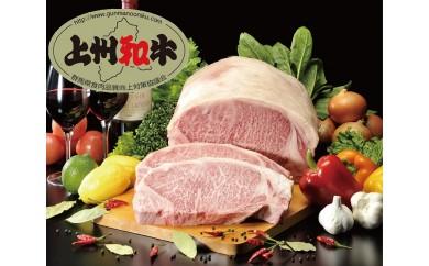 C-12:冷蔵で直送 !! 上州和牛 サーロイン 600g:すき焼き用【おいしさそのまま「冷蔵」でお届け】