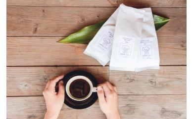 BT02 【自家焙煎】カフェインレスコーヒー(粉)200g×3種類セット 【12000pt】