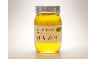 №92-12れんげ蜂蜜(600g)
