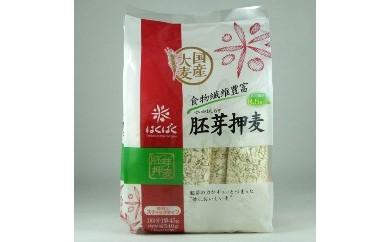 胚芽押麦(45g×12袋)×6袋