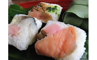 七宗のみょうが寿司