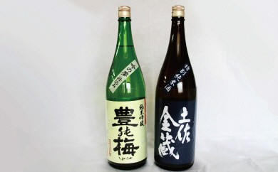 C-19 高木酒造発!純米吟醸吟の夢仕込・金蔵特別純米セット
