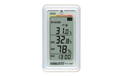 暮らし環境温湿度計 AD-5687