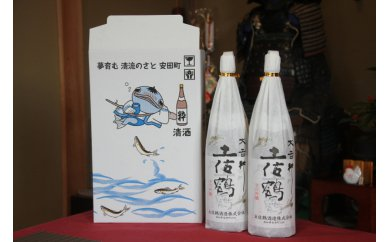 K-13◆土佐鶴 辛口吟醸 大吉祥 1800ml×2本