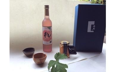 A-0041 桃ワインとももっちセット