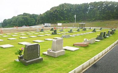 [№5790-0214]袋井市夢の丘墓園清掃サービス