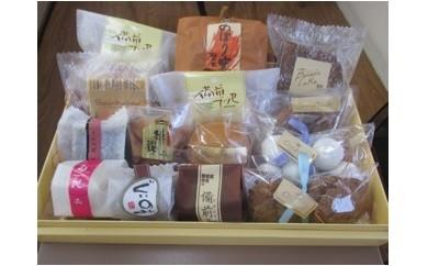 A-0014 焼菓子セレクト