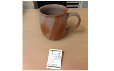 A-0033 備前焼 緋襷(ひだすき)焼 マグカップ