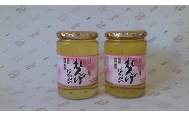 B-0024 岡山県産れんげ蜂蜜 480g×2本