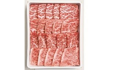 B-0017 岡山県産 黒毛和牛 焼肉用