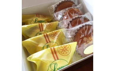 【A-35】ポミエのレモンケーキとマドレーヌのセット