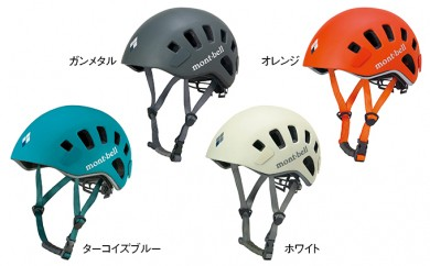 [№5659-0299]モンベルLWアルパインヘルメット(S/M)