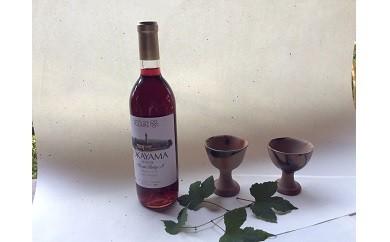 b-0036 友達と呑む岡山県産ワインと備前ワイン杯セット