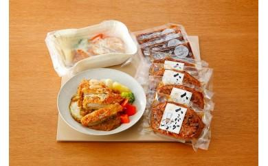 57E015 <キッチン飛騨>ハンバーグ&焼きカレー