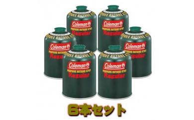 (618)Coleman 純正LPガス燃料470G 6本セット