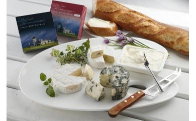 【黒松内町産】トワ・ヴェールの人気チーズ全7種セット(8品)