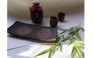 F-0039 備前焼の銘品でくつろぐ休日セット(焼酎入)