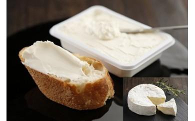 【黒松内町産】トワ・ヴェールのおすすめ人気チーズ4種セット(5品)
