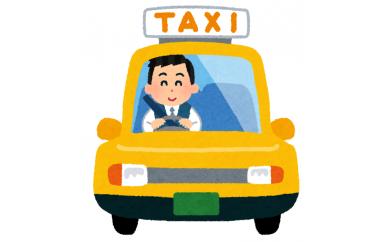 【F-903】 らくらくタクシーで今治観光 フリープラン  12.0P