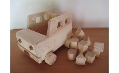 E-0006 木の車と積木のセット
