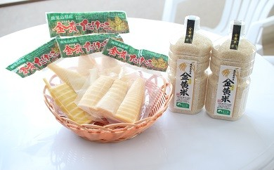 No.1045 金黄米・金黄たけの子水煮セットB