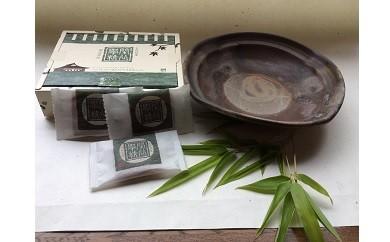 C-0021 備前焼・鉢と閑谷学校(生菓子)セット
