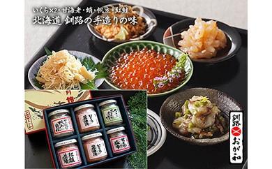 [O203-C033]釧路おが和 いくら海鮮丼セット
