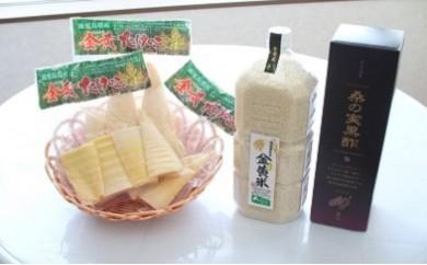 No.2009 桑の実黒酢・金黄米・金黄たけの子水煮セットC