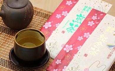 [№5700-0106]くるりん純金銘茶セット