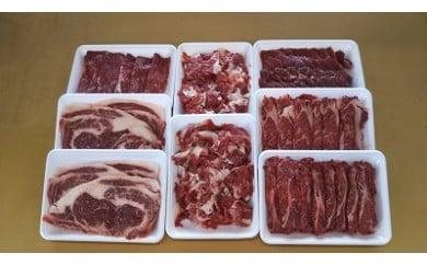 C-14 自家牧場の「ちょっとワケ有り」お肉ギガ盛り4kg!