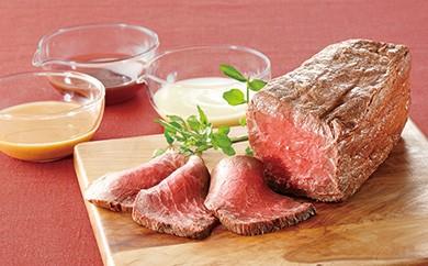 【57E023】 <上見屋>飛騨牛のローストビーフ3種のソース付き