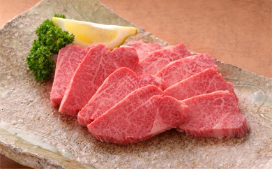 13B4-IM 九州産黒毛和牛カルビ焼肉用400g