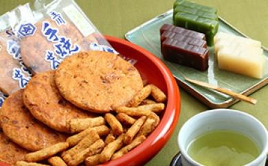 [№5700-0105]立川産うど和菓子セット
