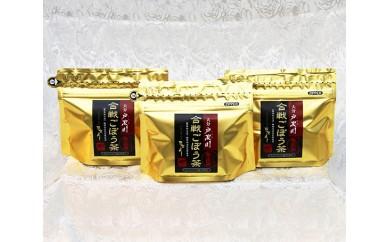 No.432 合戦ごぼう茶D / お茶 ゴボウ茶 食物繊維 美容 健康 大分県 人気