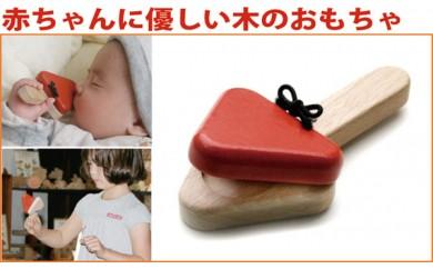008-028赤ちゃんに優しい木のおもちゃ「カスタネット」