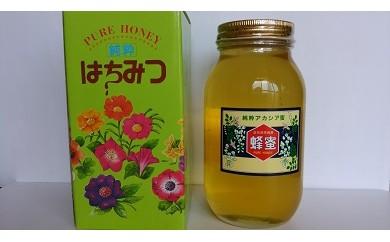 富岡国産アカシア蜂蜜