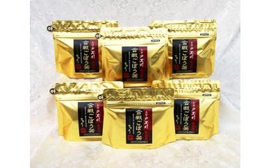 No.453 合戦ごぼう茶F / お茶 ゴボウ茶 食物繊維 美容 健康 大分県 人気