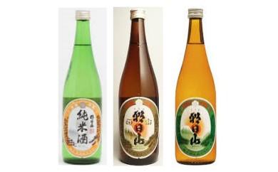1-282 朝日山 純米酒、千寿盃、百寿盃