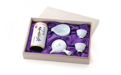 C6  八女伝統本玉露と茶器セット