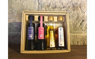 【No.170】鹿児島醤油と菜種油とラー油のセット