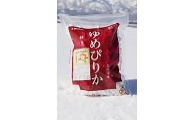 【H29年産新米】特別栽培米「ゆめぴりか」5㎏