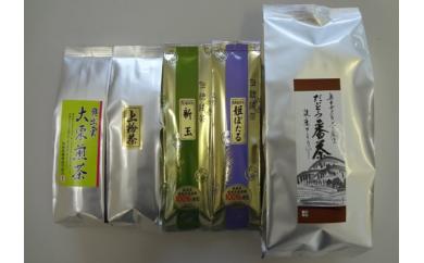 奥出雲大東銘茶詰合せ(煎茶・番茶)