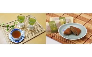 E011伊万里梨どら焼きで楽しむ水出し緑茶・紅茶セット